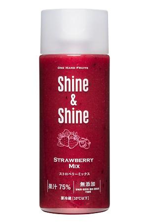 Shine&Shineから『ストロベリーミックス』が新登場!