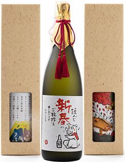 新年最初のサプライズをぜひ日本酒年賀状で 「開運おみくじ付き!日本酒年賀状2019」予約スタート ~毎年発売・7年目を迎える日本酒年賀状 来年はイノシシです~