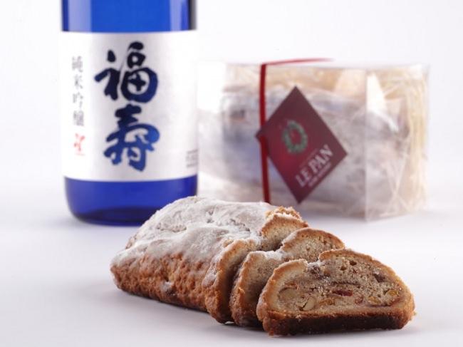 ル・パン神戸北野 「福寿 純米吟醸」に漬け込んだドライフルーツがたっぷり入った職人こだわりの「シュトーレン」 「HYOGOシュトレン・フェスト2018」でも販売