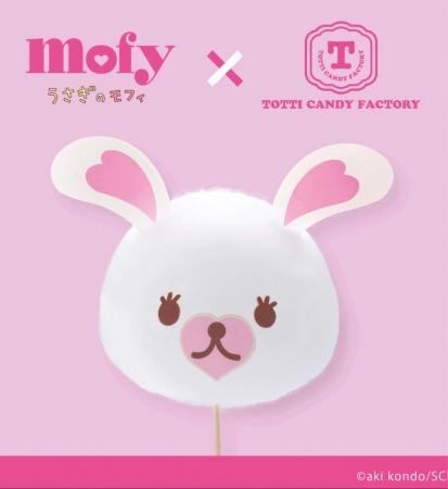 原宿のカラフルわたあめ店からキャラクターわたあめが登場!!第一弾として、綿がモチーフの「うさぎのモフィ」とタイアップを実施