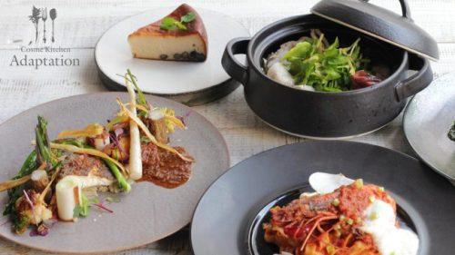 おいしく食べて、心も体も美しくなる「Cosme Kitchen Adaptation」より新メニューが登場!
