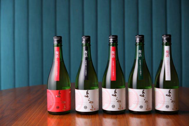 長崎県壱岐島 重家酒造 横山蔵 日本で一番新しい日本酒