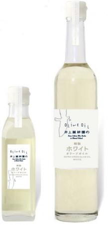 和食にも使えるクセのない油 良質なエキストラヴァージンオリーブオイルを超精製した「ホワイトオリーブオイル」発売中