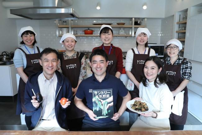 eiicon 共創事例掲載 「サントリー本気野菜」×食育スタートアップHacksii「ハクシノレシピ」 実証実験を開始