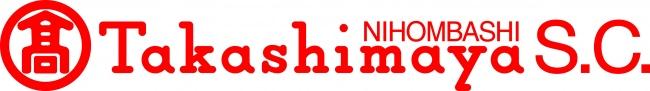 <ニュースレター12月号>新年の準備は日本橋へ!「和」が楽しめる専門店特集