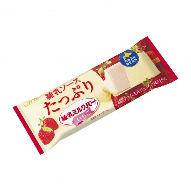 いちごの季節が到来! ロッテ『練乳ミルクバーいちご』を1月7日に、『クーリッシュ 甘熟いちご』を1月14日に全国発売!