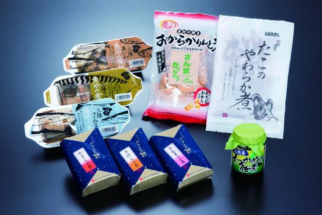 平成30年12月期 株主優待品の一部変更に関するお知らせ