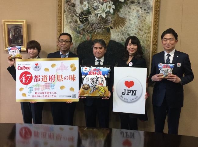 1月11日、富山県庁にて副知事表敬訪問を行いました。