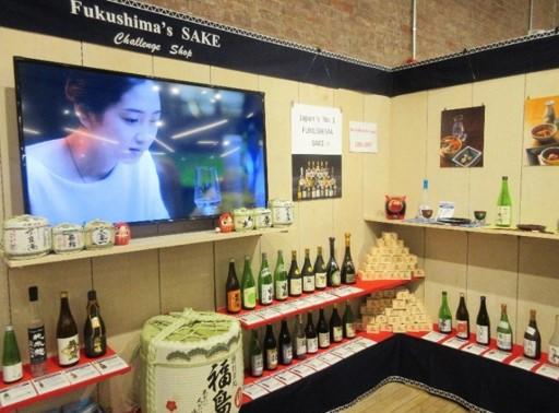 ニューヨークマンハッタンに日本酒専門のアンテナショップ「FUKUSHIMA'S SAKE Challenge shop」がオープン