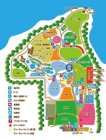 園内マップ(長井海の手公園 ソレイユの丘)