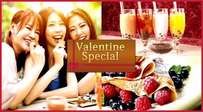 バレンタインプレゼント2019はバレンタインデーに開催される渋谷、大阪、銀座の人気のトレンドを抑えたイベントをクーポン付きで大特集!相席、婚活、出会い「バレンタインガイド」を新リリース!
