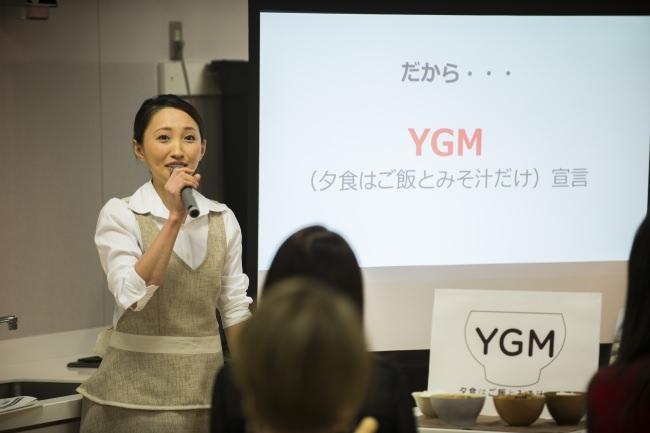 YGMについて語る株式会社ミソド代表・藤本智子