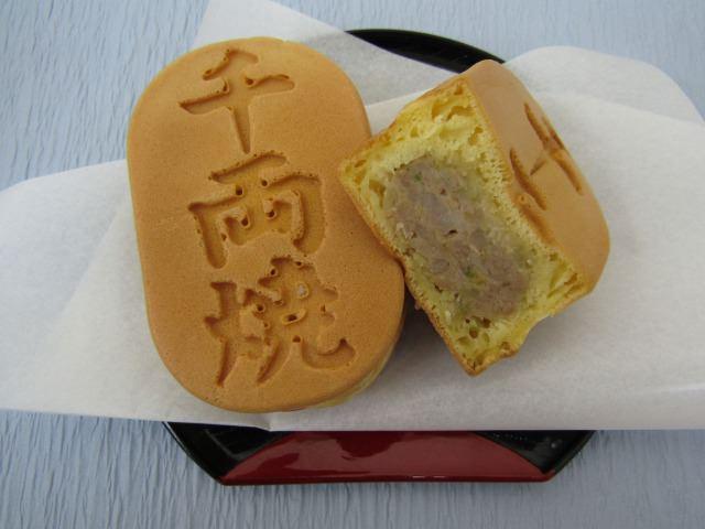 千両焼本舗、惣菜系千両焼『肉せん』発売/大阪