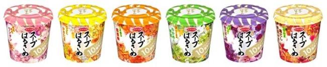スープはるさめ×WONDER TOKYOオリジナルデザインのコラボパッケージが期間限定で登場!