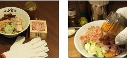 MAGNET by SHIBUYA109(メンズ館) 開業記念「らーめんとしょうが焼き あの小宮」2月28日、3月1日 (2日間限定)ラーメンを390円で提供!