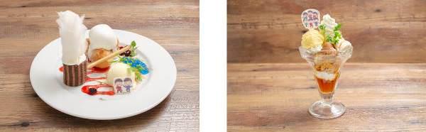 ▲おそ松とカラ松のシュークリームベリーソース添え/▲探偵6つ子の紅茶パフェ