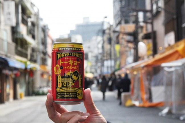東京下町大衆酒場で提供される人気の味を再現した「トーキョーハイボール」新発売。古くから下町の酒場で愛される梅風味のドライな味わい!