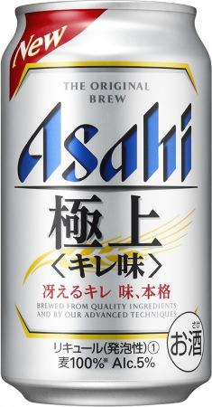 『アサヒ 極上<キレ味>』4,000万本突破!4月から北海道工場でも製造開始!~年間販売目標1/3を達成!~
