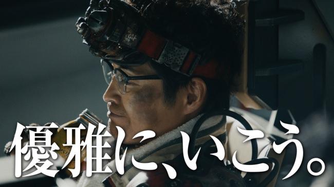 「ダイドーブレンド」新CM&キャンペーンスタート!安田顕さん、井浦新さん、満島真之介さんのミッションはまだまだ続く!?