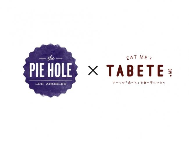 株式会社FSプランニングがThe Pie Hole Los Angelesにて「TABETE」を導入  パイとサラダのセットなどを出品