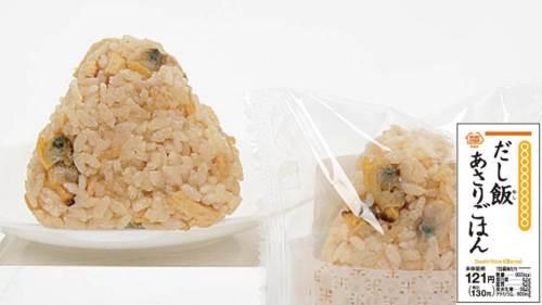 ~出汁(だし)を味わうおにぎり~ 「味むすび だし飯」2品 3/26(火)より新発売!
