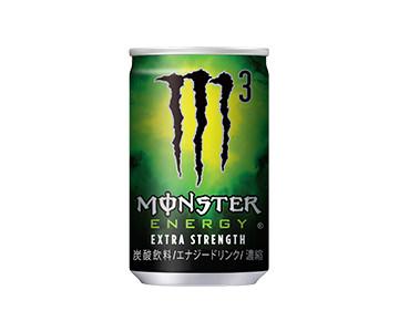 『モンスターエナジー 缶355ml』に匹敵するエナジー成分が缶1本に濃縮!『モンスターエナジー M3(エムスリー) 缶160ml』全国の自動販売機限定で4月23日(火)より発売