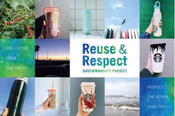 スターバックス、「Reuse & Respect」サステナビリティプロジェクトの一環として、4月22日のアースデイから、使い捨てプラスチック削減キャンペーンをスタート