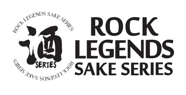 ROCK LEGENDS SAKE SERIESロゴ