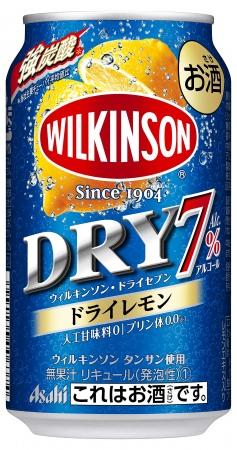 """強炭酸・アルコール度数7%・""""ドライ""""レモンフレーバーのRTD(※1)「ウィルキンソン・ドライセブン」6月4日(火)新発売!"""