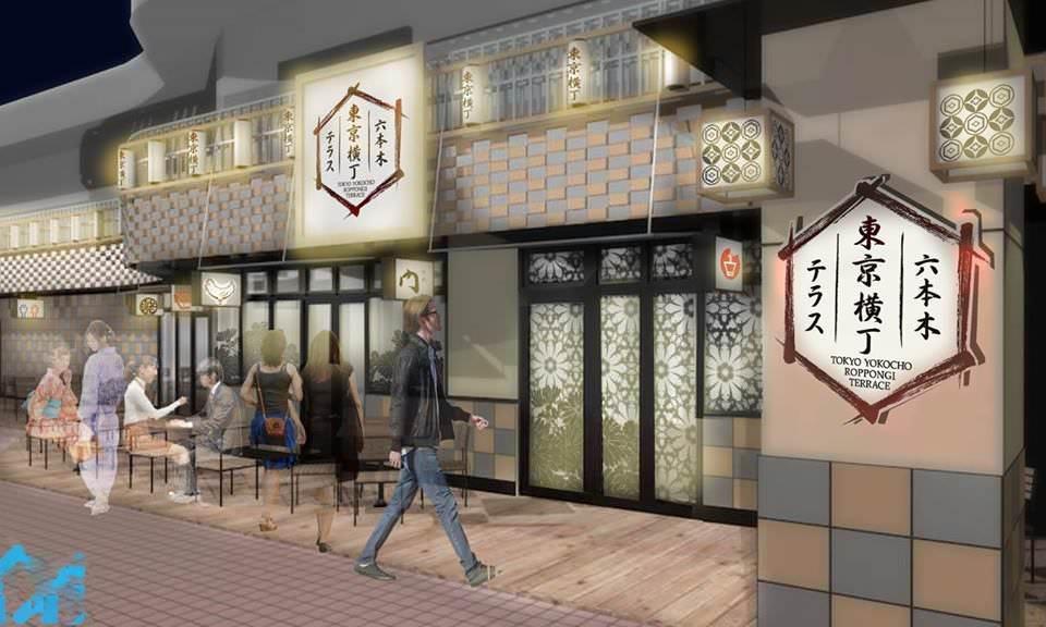 平成のロアビルを盛り上げた「六本木横丁」が 令和初日5/1『東京横丁 六本木テラス』として移転オープン! 全店舗一度に味わえて飲み放題となる「はしご酒」を オープニングイベントとして5/25(土)開催
