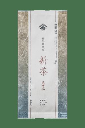 山本山 2019年新茶を発売