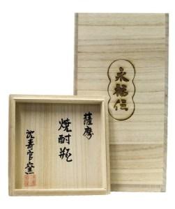 本格芋焼酎「永福伝」画像②(木箱)