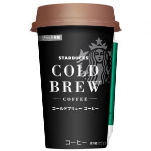 スターバックス(R) チルドカップ 「コールドブリュー コーヒー」新発売