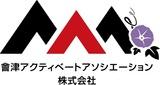 最高級の新ブランド日本酒「the aiz ~ZENGO~」、4 月25 日(金)より数量限定で発売スタート!