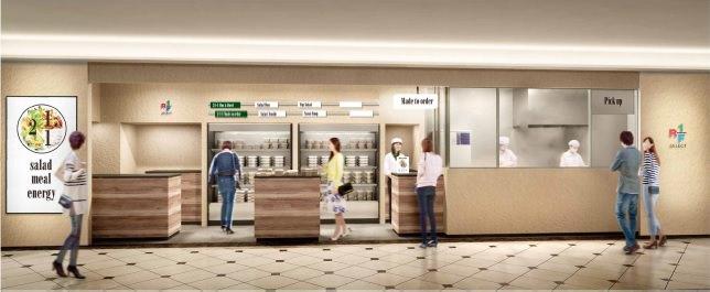 RF1 SELECT山王パークタワー店が5月13日にリニューアルオープン!