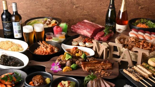 【グランドプリンスホテル広島】ホテル開業25周年記念 We LOVE MEAT! ~感謝の肉フェス~