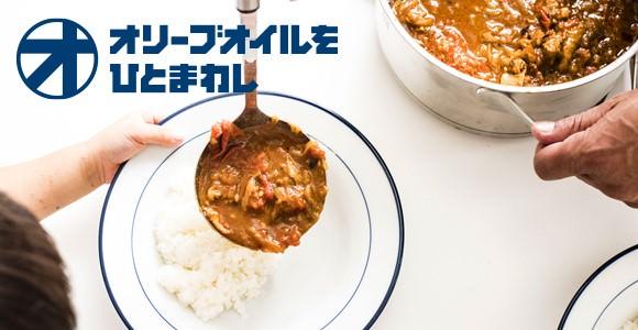 国内最大級の男性向け料理・家事メディア「オリーブオイルをひとまわし」が、月間1,000万PVを突破!