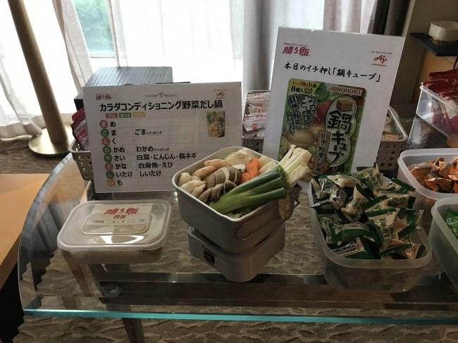 「勝ち飯®」鍋の具材提供