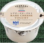 茨城乳業より「Kiri」クリームチーズを使用した「レアチーズヨーグルト」リニューアル発売