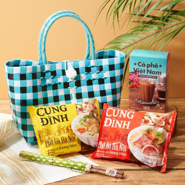 食も雑貨も!ベトナムの伝統と魅力が詰まった色鮮やかなセットが数量限定発売!