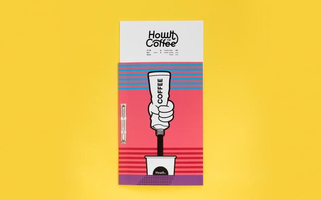 コーヒースタンド「Howlt Coffee (ホルトコーヒー)」が5月31日に福岡の大名にオープン!