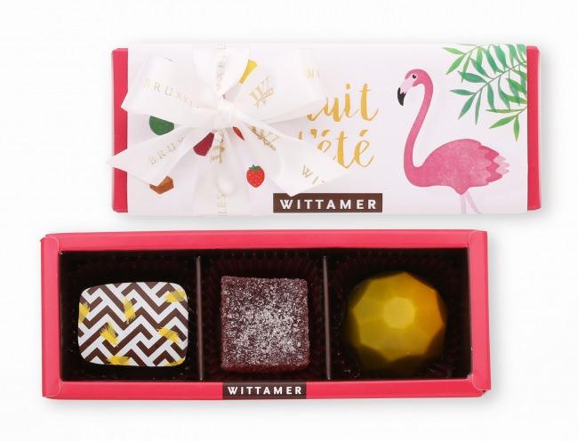 ベルギー王室御用達チョコレートブランド「ヴィタメール」より夏の限定ショコラとパート・ド・フリュイを販売いたします