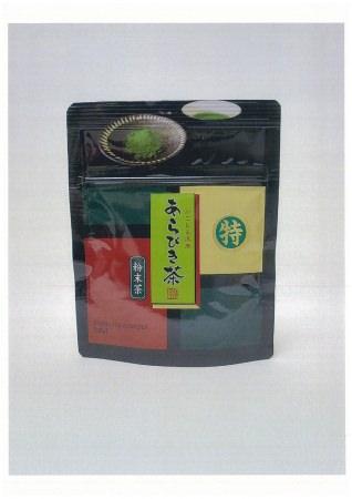 ▲選りすぐり館 あらびき茶