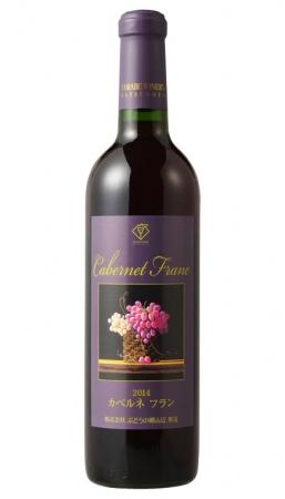 ▲山辺ワイナリー 利きワイン