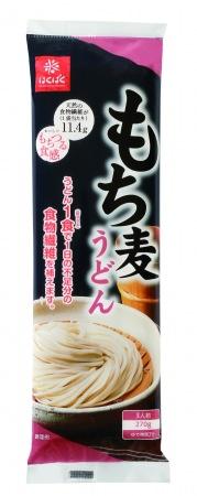 もち麦うどん(270g)、270円(税抜)