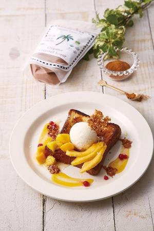 【Afternoon Tea】夏季限定!「ブラウンシュガーファースト」とコラボレーションした、甘くとろけるマンゴーとココナッツが香るトロピカルスイーツ2種