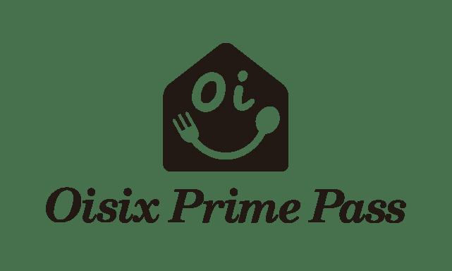 「プライムパス」ロゴ