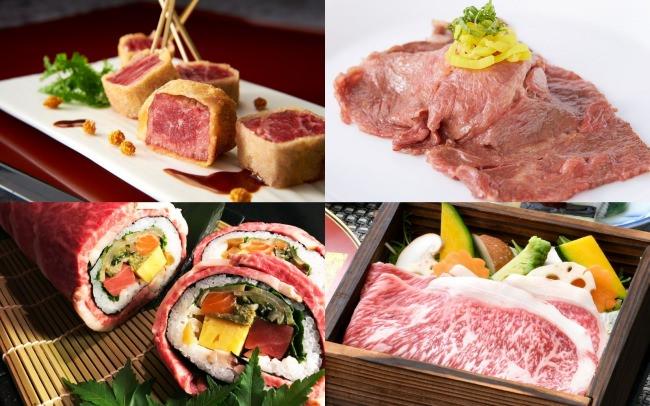 この夏は、ホテルニクオータニ!ご当地肉グルメを全国13都道府県で堪能!