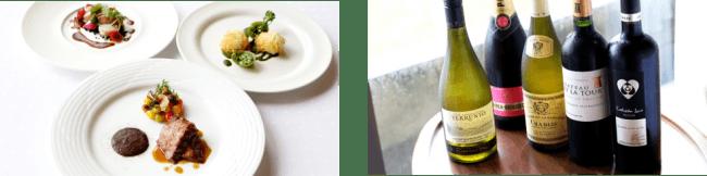 料理に合うワインの選び方が分からない!そんな方にもおすすめの淡路島の旬素材を使った料理にソムリエがペアアリングをしてくれる「ホテルアナガ・ワインペアリング・エクスペリエンス」が6月28日より開催決定!
