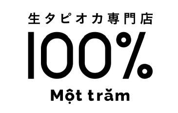 7月1日(月)、生タピオカ専門店「モッチャム」が福岡天神コアにオープンします!